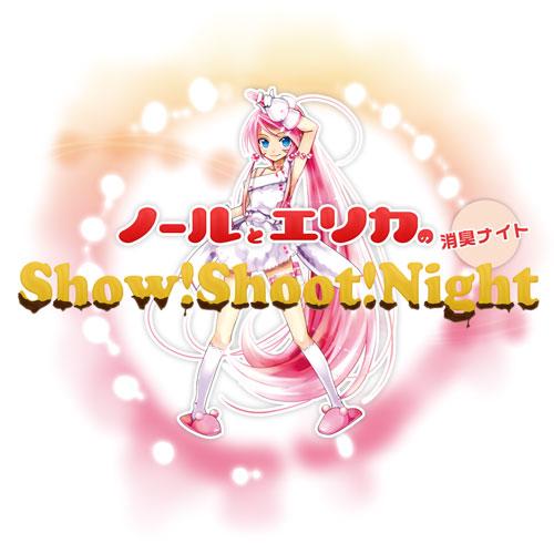 ShowShootNight_ロゴ